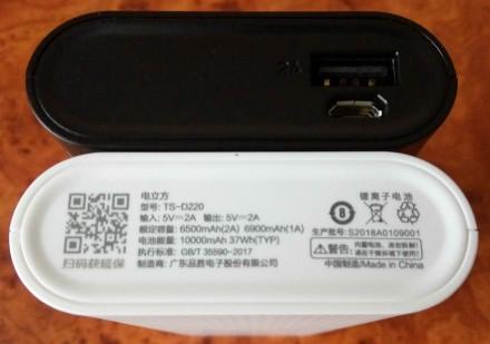Внешний аккумулятор Power bank Pisen 20000 mAh ORIGINAL 100%. Модель TS-D199 с ж. Запорожье, Запорожская область. фото 13