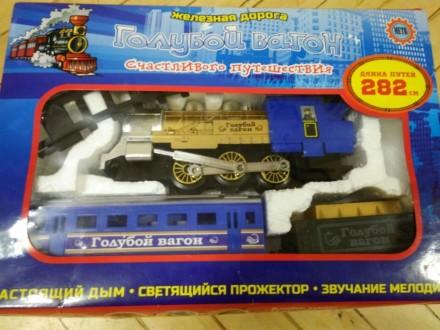 Продам детскую железную дорогу. Киев. фото 1
