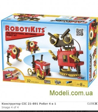 Конструктор робот 4 в 1. Киев. фото 1