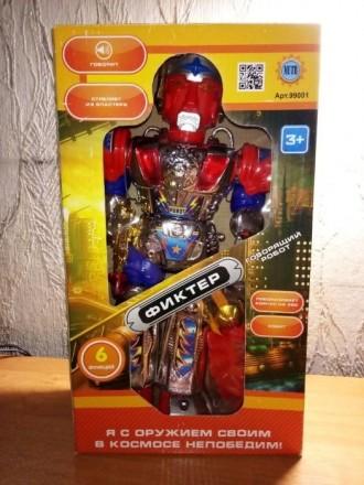 Музыкальный робот 6 функций + Подарок. Мелитополь. фото 1