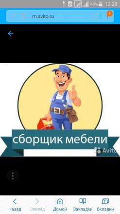 Сборка корпусной мебели монтаж кухонь.. Ивано-Франковск. фото 1