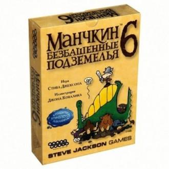 Настольная игра Hobby World Манчкин 6 Безбашенные Подземелья. Полтава. фото 1