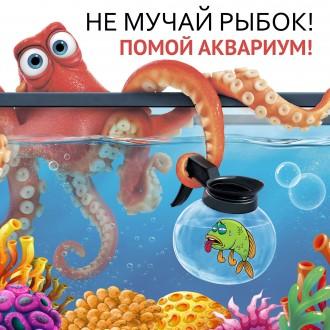 чистка аквариума. Киев. фото 1