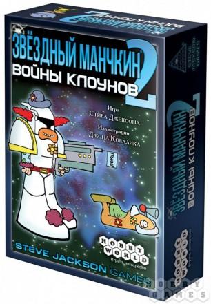 Настольная игра Hobby World звёздный Манчкин 2 Войны Клоунов. Полтава. фото 1