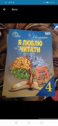 Книги. Киев. фото 1