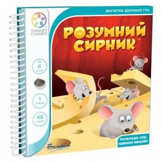 Умный Сырник, Сырные лазейки - Оригинал. Головоломка Smart Games. Днепр. фото 1