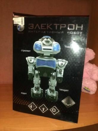 Продам робота. Мелитополь. фото 1