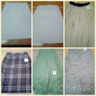Продам разной цены и разных размеров юбки