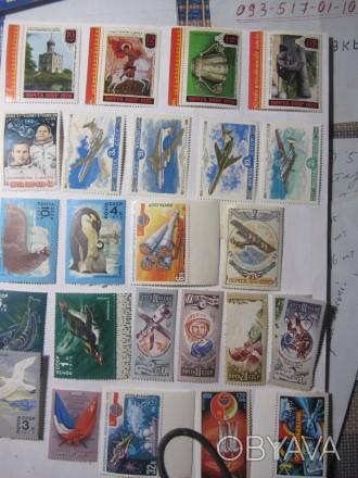 Марки СССР с 1970-1979гг. цена 30гр. шт.. Борисполь, Киевская область. фото 1