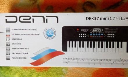 Синтезатор, пианино, орган от сети и батареек. Луганск. фото 1