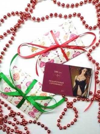 Подарочный сертификат. Киев. фото 1