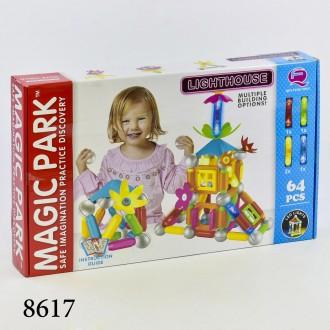 Магнитный конструктор 3D QF 8617,8618 Magic Park светящиеся с шариками. Хмельницкий. фото 1