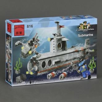 Брик 816 Субмарина подводная лодка конструктор Brick Enlighten Combat Xones. Хмельницкий. фото 1