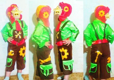 Прокат детских карнавальных костюмов. Днепр. фото 1