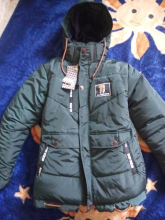 ⋙ Зимняя куртка мальчик - OBYAVA.ua 50452c4c648