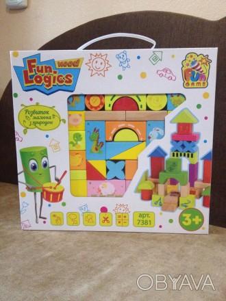 Деревянный конструктор из серии Fun Logics от торговой марки Fun Game (33 элемен. Запорожье, Запорожская область. фото 1