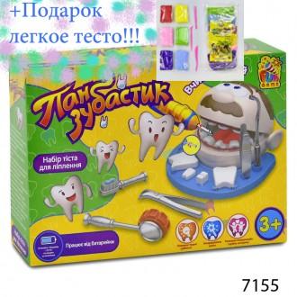 Акция!!!Пан Зубастик 7155 набор теста для лепки Fun Game пластилин Мистер. Хмельницкий. фото 1