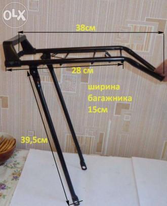 Велобагажник. Киев. фото 1