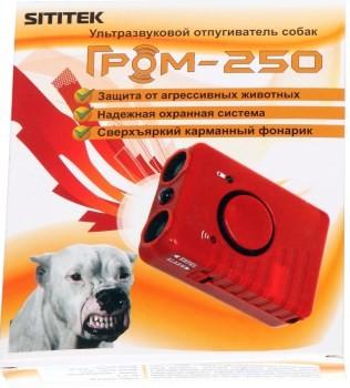 Как отпугнуть бродячих собак - ультразвуковой отпугиватель ГРОМ-250. Киев. фото 1
