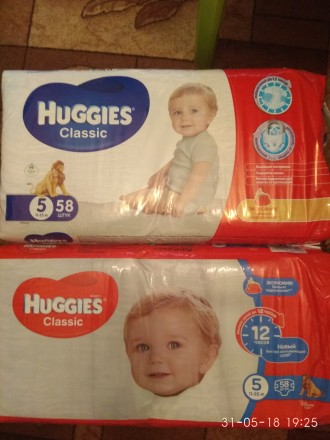 Памперсы HUGGIES Classic. Винница. фото 1