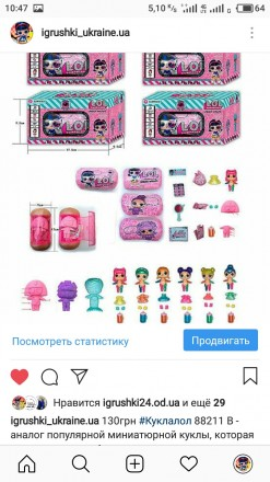 Кукла ВВ 260 - аналог популярной миниатюрной куклы, которая полна сюрпризов! Наб. Ананьев. фото 1