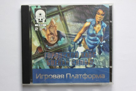 Urban Chaos + Fighting Force 2 (2in1) | Sony PlayStation 1 (PS1). Одесса. фото 1