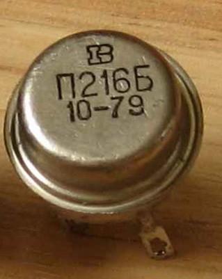 Транзисторы германиевые П213 - П217 б/у. Харків. фото 1