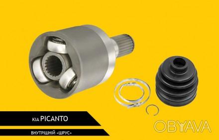Новый внутренний ШРУС Kia Picanto (Киа Пиканто)