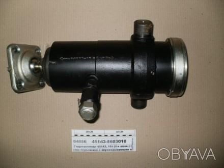 Гидроцилиндр подъема кузова КАМАЗ 6520-8603010 4-х штоковый Грузоподъёмность 20 . Запорожье, Запорожская область. фото 1