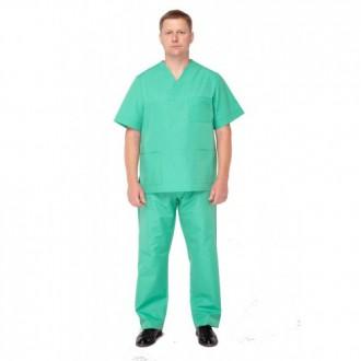 Медичний одяг ціна  купити Медичний одяг бу на OBYAVA.ua 894ecddc62fd9