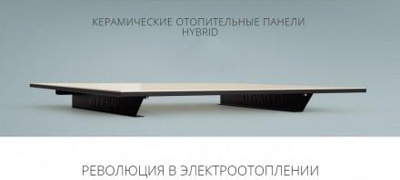 Холодно? Керамическая батарея Гибрид в помощь! Всего 0,375 кВт !. Киев. фото 1