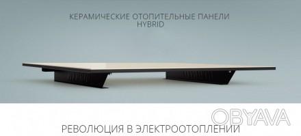 Продаю керамическую батарею Гибрид или Hybrid.  Хорошая штука как альтернатива. Киев, Киевская область. фото 1