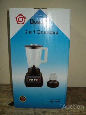 Блендер + кофемолка Domotec MS-9099. Каменское. фото 1