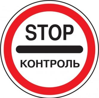 Проверка офисов, квартир и автомобилей на наличие «жучков». Харьков. фото 1