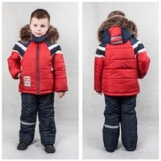 Продам детские зимние комбинезоны. Кременчуг. фото 1