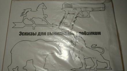 Набор школьника для выпиливания лобзиком + лобзик + пилочки.Киев. Киев. фото 1