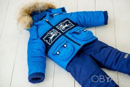 Детский зимний комбинезон для мальчика выдерживает температурный режим до -25 гр. Киев, Киевская область. фото 1