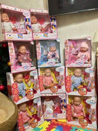 Кукла пупс Беби Берн (Baby Bern). Киев. фото 1