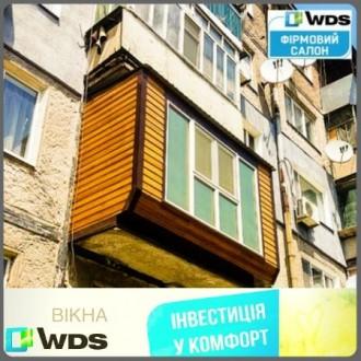 """Продажа и установка балконных рам, п - образных балконов, балконы """"под-ключ"""" в Э. Энергодар, Запорожская область. фото 8"""
