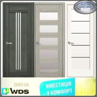 Предлагаем Вашему вниманию широкий ассортимент межкомнатных дверей, таких торгов. Энергодар, Запорожская область. фото 9