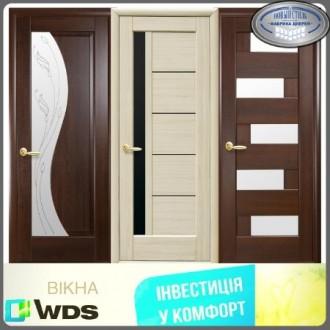 Предлагаем Вашему вниманию широкий ассортимент межкомнатных дверей, таких торгов. Энергодар, Запорожская область. фото 2