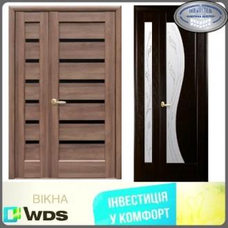 Предлагаем Вашему вниманию широкий ассортимент межкомнатных дверей, таких торгов. Энергодар, Запорожская область. фото 7