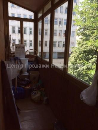 Номер объявления на сайте компании: SF-897-198-OB.. Нагорный, Харьков, Харьковская область. фото 2