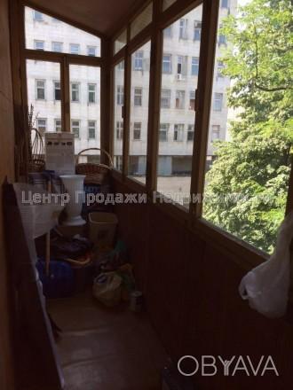 Номер объявления на сайте компании: SF-897-198-OB.. Нагорный, Харьков, Харьковская область. фото 1