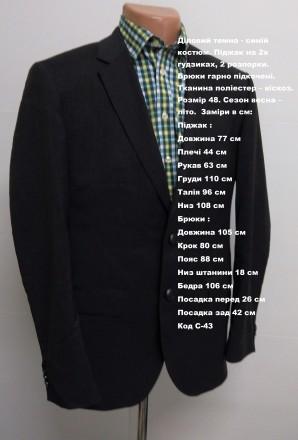 Діловой костюм. Вижница. фото 1