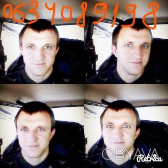 Хочу знайти свою половинку. Кривой Рог, Днепропетровская область. фото 1
