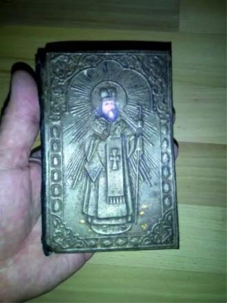 Старинный молитвенник в металлическом переплете. XIX век. На лицевой стороне обл. Чернигов, Черниговская область. фото 2