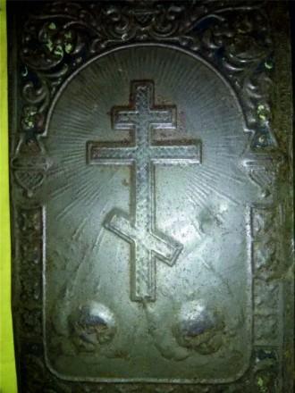 Старинный молитвенник в металлическом переплете. XIX век. На лицевой стороне обл. Чернигов, Черниговская область. фото 8