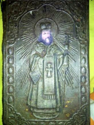 Старинный молитвенник в металлическом переплете. XIX век. На лицевой стороне обл. Чернигов, Черниговская область. фото 9