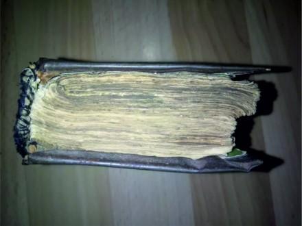 Старинный молитвенник в металлическом переплете. XIX век. На лицевой стороне обл. Чернигов, Черниговская область. фото 3